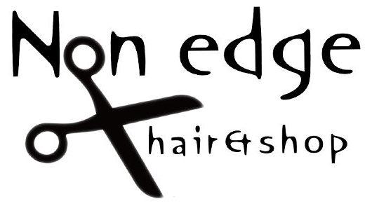 NON EDGE -苫小牧市の美容室&ショップ -ノンエッジ